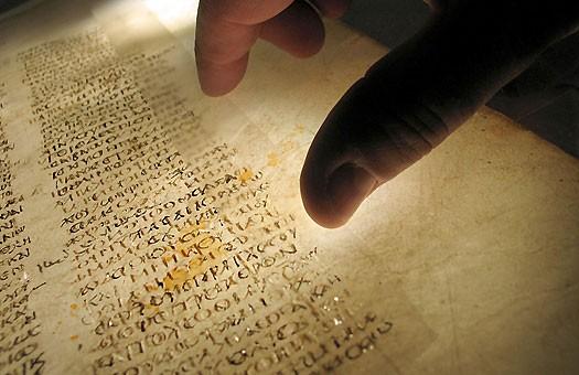Документы Нового Завета